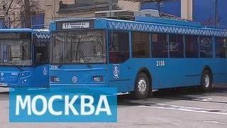 Троллейбусы уйдут из центра Москвы