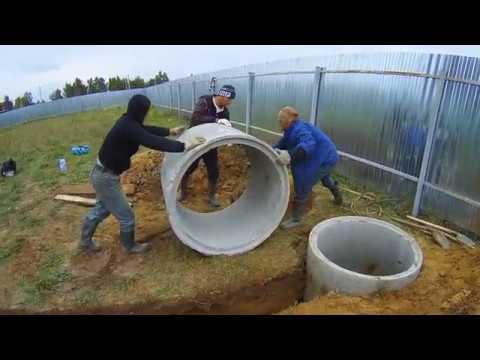 Как сделать канализацию на даче из бетонных колец видео