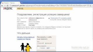���������� ������� - ����������� �� narod.yandex.ru
