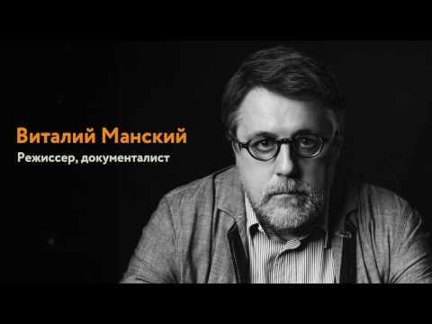 Виталий Манский. Комментарий к фильму В лучах солнца.