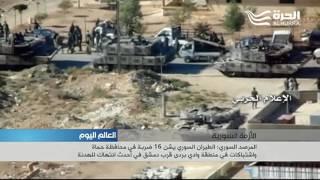 صمود الهدنة في أول أيامها بسورية باستثناء اشتباكات متفرقة