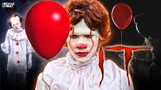 IT : PENNYWISE SHORT FILM   CHAPTER TWO HINDI MORAL STORY   #Funny #Bloopers    MOHAK MEET
