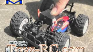 wltoys p929 p939 k969 k979 k989 k999 1 28 scale 4wd rc buggy truck truggy car