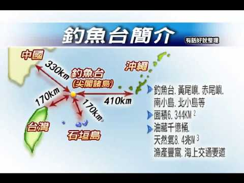 Mike Malloy on the Senkaku Islands dispute between China and Japan (10-16-2012 hour 3 segment 1.2)