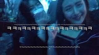 [Vlog] Shanghai Alone #3 상해클럽후…