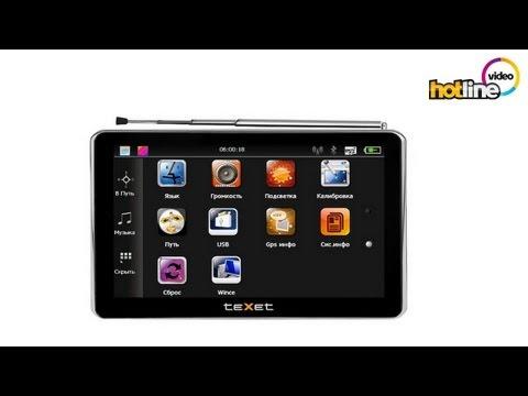 Обзор GPS-навигатора TeXet TN-770 TV