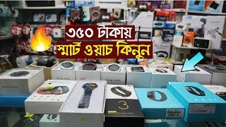 Android Smart Watch/Fitness Tracker Price In Bangladesh 🔥 Huawei/Xiaomi ❤️ Mamun Vlogs