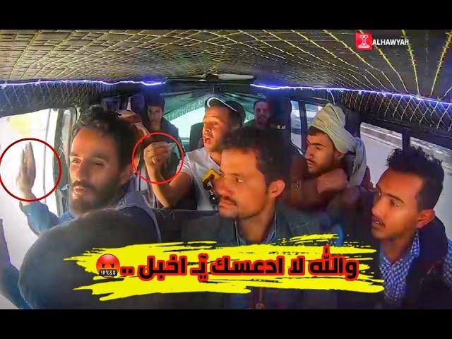 باص الشعب3 | اعرف وزنك بدون إهانة في باص الشعب | الحلقة 22 | قناة الهوية