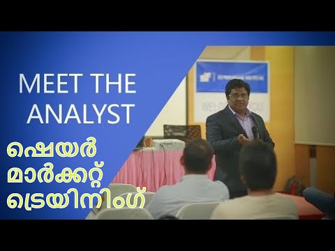 MEET THE ANALYST PART -01