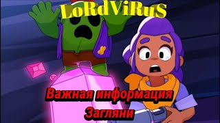 Посмотри видео