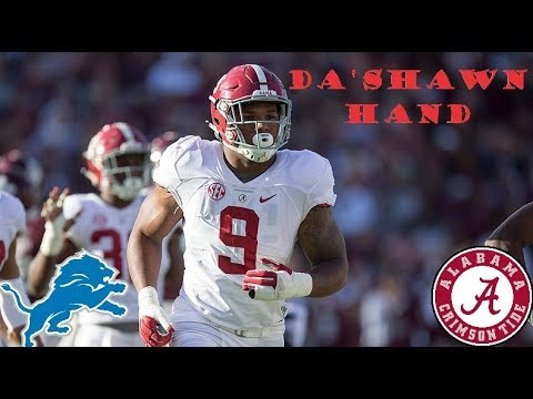 II Da'Shawn Hand College Career Highlights II Detroit Lions 4th Round Selection