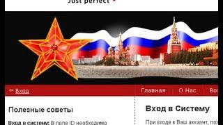 видео Как пополнить PerfectMoney в Казахстане и на Украине.