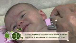 Справочник здоровья Здоровье новорожденных