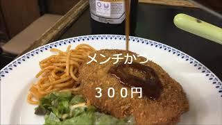 【あきら食堂】小田原ぶらり旅