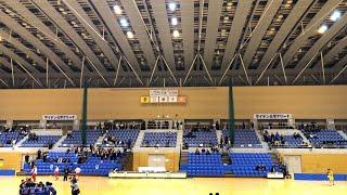 JOCカップ男子決勝 沖縄vs富山(前半)ライブ配信