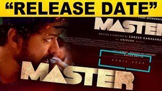 Master Movie Release எப்போது?? வெளியான வீடியோவால் குழப்பம்..!   Thalapathy Vijay   Polakkatum Para