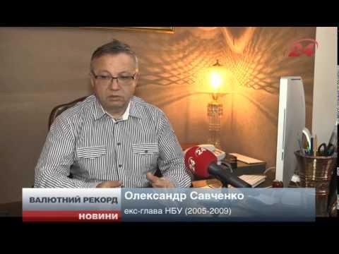 Курс валют в Симферополе - Курс валют сегодня - Курс валют