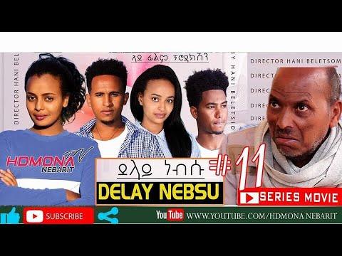 HDMONA - Part 11 - ደላይ ነብሱ ብ ሃኒ በለጾም Delay Nebsu by Hani Beletsom - New Eritrean Series Movie 2019