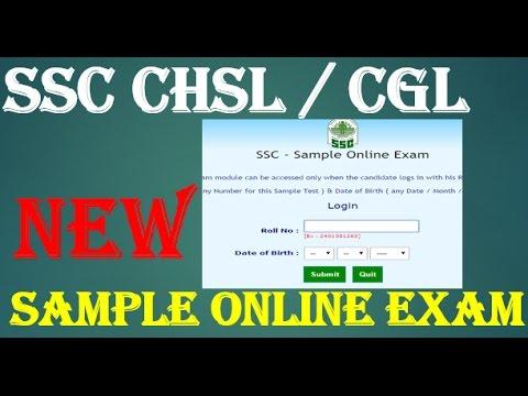SSC  CHSL 2017-18 | SAMPLE ONLINE EXAM (NEW)