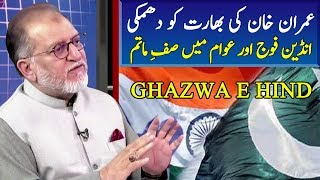 Is Pulwama Leading to Ghazwa e Hind? | Orya Maqbool Jan | Harf e Raaz