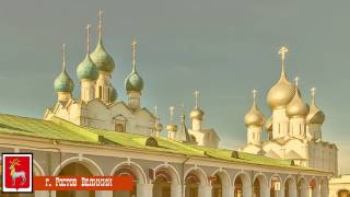 8 городов Золотого кольца(8 городов Золотого кольца Смотрите видео по ссылке https://youtu.be/PzrnFHangQE Подписывайтесь на канал http://www.youtube.com/channel..., 2016-06-05T22:01:58.000Z)