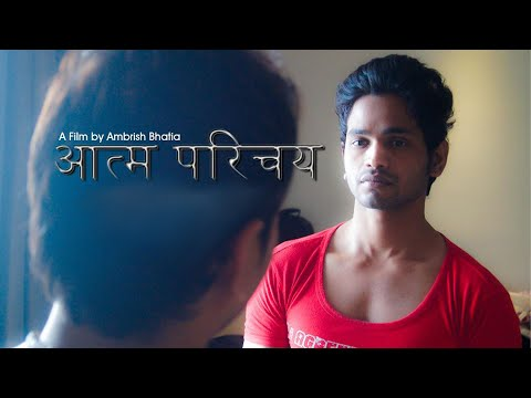 Aatamparichay - Hindi Short Film - A Story of Two Brothers