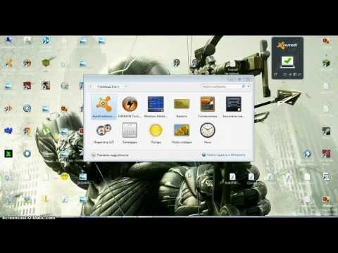 как установить гаджет для Windows 7