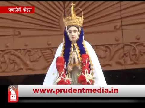 Prudent Media Konkani News _08 Dec 17 Part 4