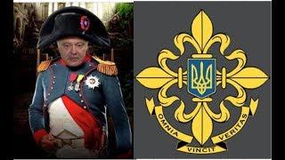 В чём истина Пётр Алексеевич? Опять новые эмблемы?
