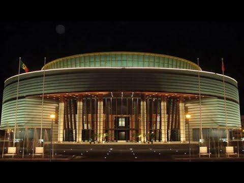 Sénégal sunu reew - Focus sur les arts et la culture (Plan Sénégal Emergent)