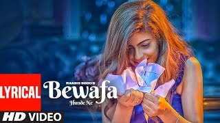 """Raashi Sood"" Bewafa Hunde Ne SONG | LATEST PUNJABI LYRICAL SONG | Navi Ferozpurwala | T SERIES"