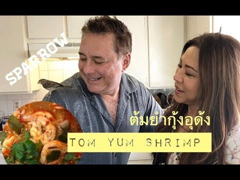 THAI COOKING# TOM YUM Shrimp