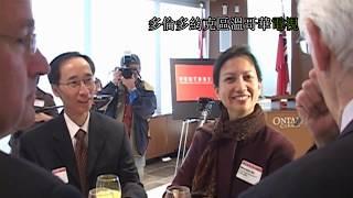 HKETO, 20080522