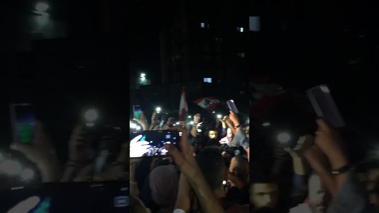 نشيد ثورة لبنان من النبطية ٢٤/١٠/٢٠١٩ revolution anthem Nabatieh lebanon 1019