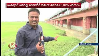 special-story-on-farmers-facing-problems-with-urea-water-shortage-medak-v6-news