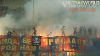 CSKA Moscow - Ultras World