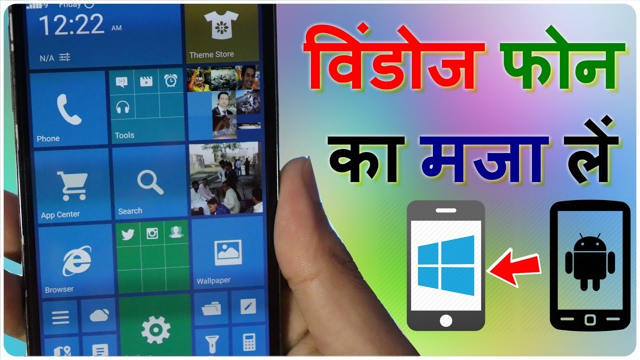 convert android app to windows phone 8.1