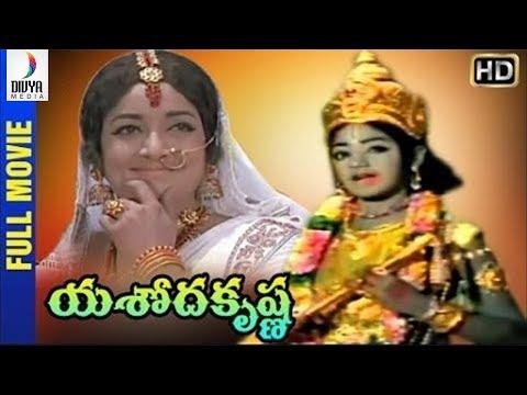 Yashoda Krishna Telugu
