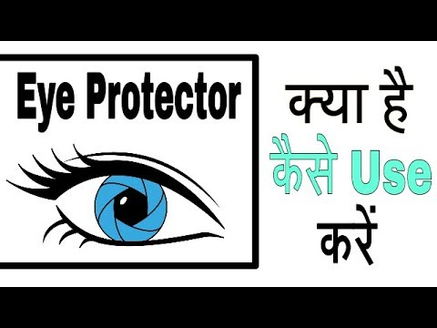 How to use eye protection app