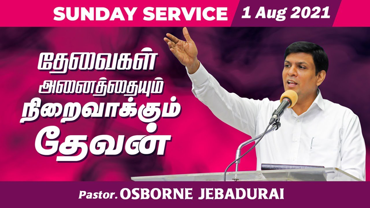 🔴🅛🅘🅥🅔 Special Sunday Service ¦¦ 7AM ¦¦ Pastor Osborne Jebadurai ¦¦ ElimGRC