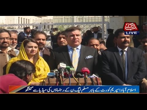 Islamabad: PML (N) Leaders Talk To Media Outside SC