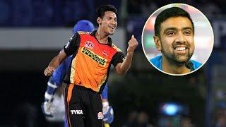 মুস্তাফিজকে নিয়ে অশ্বিনের এ কেমন রসিকতা ? IPL 2017: Ravichandran Ashwin and Mustafizur Rahman