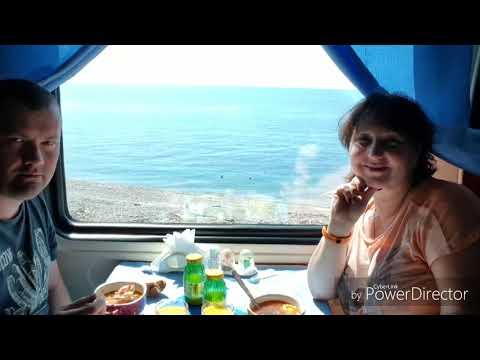 Едем в Сочи. Часть 2. Поезд Москва-Адлер 102 М. Ресторан в поезде
