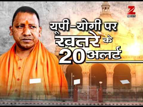 Explosive found in UP assembly, CM Yogi introduces new security measures