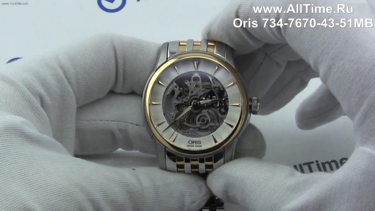 Мужские часы Oris 734-7670-40-51MB Мужские часы Union Glash&#252