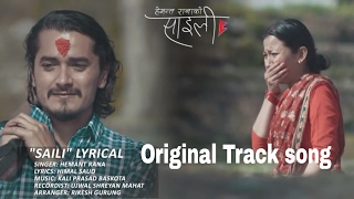 Suna Saili Original Music Track Karaoke || Hemant Rana