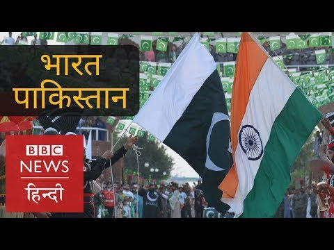 Pakistan approaches World Bank against India's Kishanganga Power Project (BBC Hindi)