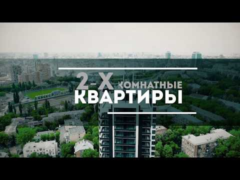+38 044 592 26 26 SKYLINE RESIDENCES, 2 КОМНАТНЫЕ КВАРТИРЫ, 2 BEDROOM RESIDENCES, KYIV, KIEV