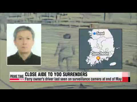 Top aide to dead Sewol-ho ferry owner surrenders