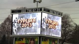 Революционная реклама в Симферополе(, 2014-01-27T15:12:15.000Z)